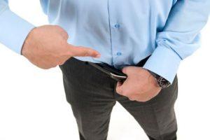 Prostalgene ดีไหม — มันจะช่วยรับมือกับความเจ็บปวดได้อย่างไร?