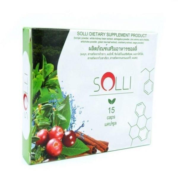 Solli อาหารเสริม — ตรวจสอบรายละเอียด แคปซูล